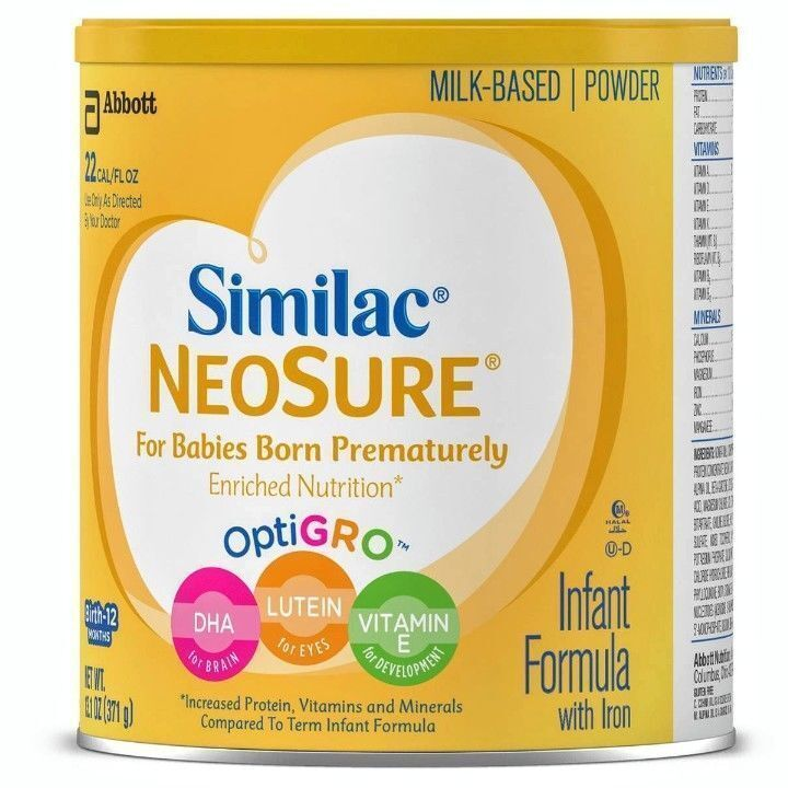 4 Cans Of Similac Neosure Formula Unopened For Preemie Babies  - $45.00