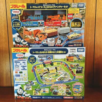 Plarail Thomas & Near Ace GO! GO! Adventure Set / Earth Whole Adventure Set of 2