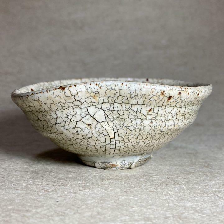 Kigaratsu Kairagi Kutsugata Karatsu ware Guinomi sake cup