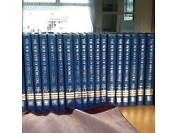 Book of Knowledge set of encyclopedias