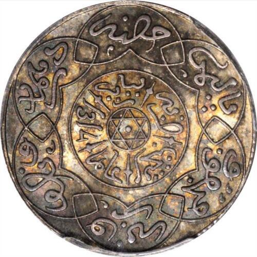 1896, AH 1314, Morocco 2 1/2 Dirhams, PCGS MS 66, KM-Y11.2, None Finer