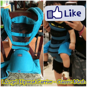 I ANGEL Hipseat Carrier - Classic Mesh