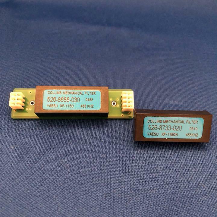 500Hz Filter Unit 300Hz Filter Set for YAESU FT-817 Series Japan Wireless Device
