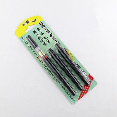 Japanese Fude Water Brush Pen Good Quallity Nylon Tip with 2 refill Cartridges