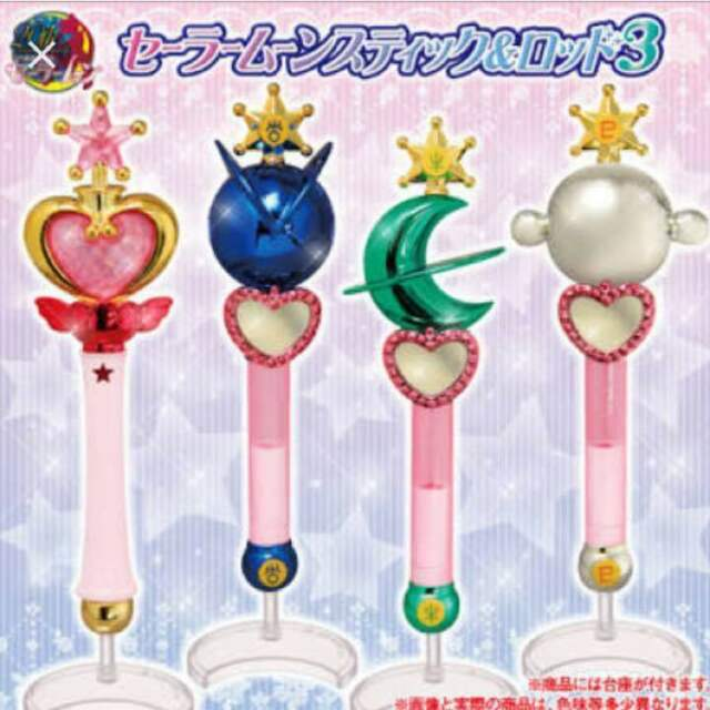 Bandai Sailor Moon Gashapon Stick Rod V 4 Wands Holy Moon Chalice Eternal Tiare