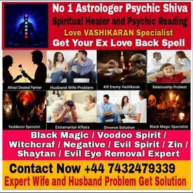 Psychic Astrologer Black Magic Voodoo Spirit Removal Wife&Husband Ex Love Back Mind Control Spell UK