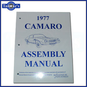 1977-Camaro-Factory-Assembly-Manual-New-Loose-Leaf-UnBound