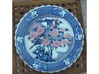 Collectable wall plate