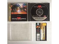 Sega Saturn Radiant Silvergun. Boxed w spine card.