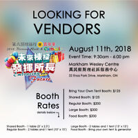 VENDORS WANTED! Booths needed for fundraising event