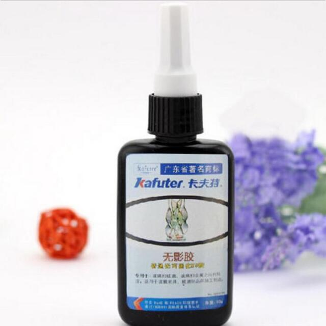 Kafuter Adhesive Glue Strong Bond Visible UV Repair Cure for Metal Plastic O