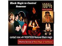 Black Magic Voodoo Spirit Removal Love Relationship Ex Back Mind Control Spell Best Astrologer In UK