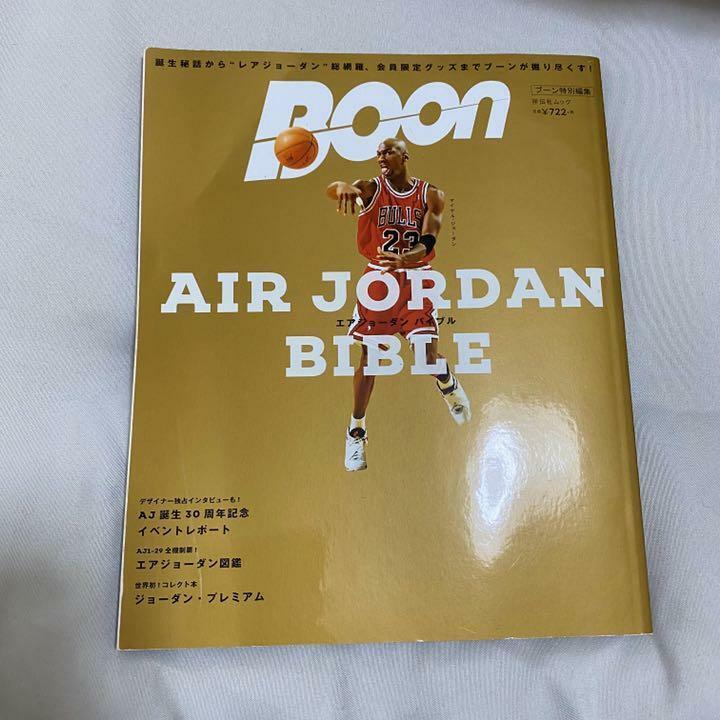 Nike Air Jordan Bible book AJ photo premium Japanese used
