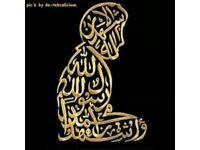 Spiritual Healer & Advice Sheikh Youssuf
