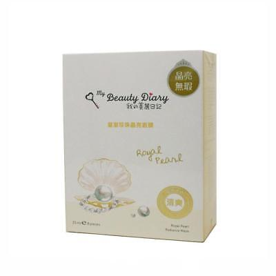 [MY BEAUTY DIARY] Royal Pearl Radiance Mask 8pcs, Exp.Date: 09/14/2021
