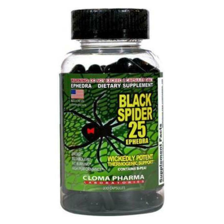 Extreme Fat Burner 25 100 Caps Thermogenic Energy Weight Loss Diet NEW Cloma
