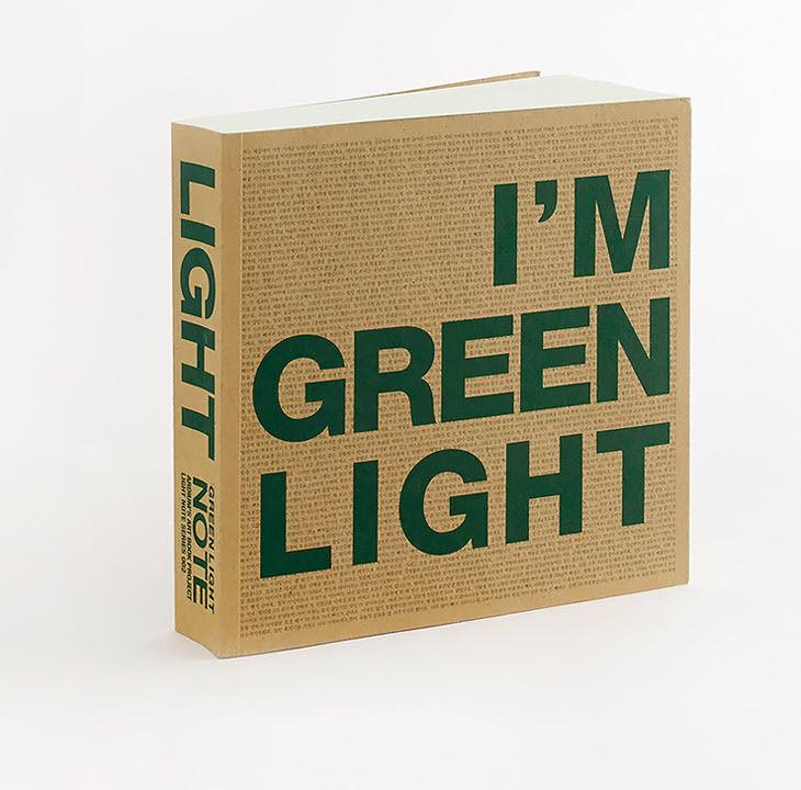 I'm Green Light Notebook