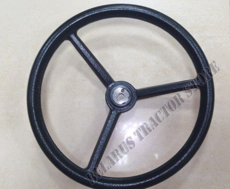 Belarus tractor steering wheel 250//250as//300//T25