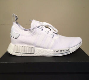 DEADSTOCK Adidas Japan Boost Triple White NMD Size 12