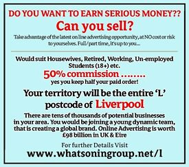 Job Vacancy in Liverpool. Full or Part Time. Very high on target earnings!