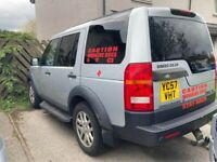 Land Rover, DISCOVERY, Panel Van, 2007, Automatic, 2720 (cc)