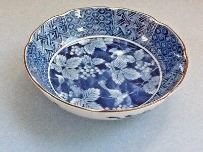 A Lovely Asian Porcelain Bowl