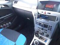 Vauxhall, ASTRA, Hatchback, 2006, Manual, 1598 (cc), 5 doors