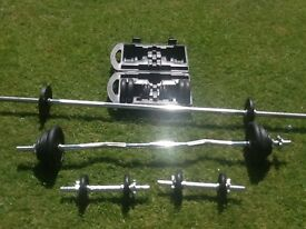 Weights - various. Excellent condition £50 the lot