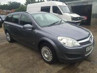 ** NEWTON CARS ** 07 57 VAUXHALL ASTRA 1.3 LIFE CDTI ESTATE, GOOD COND, TOW BAR, MOT MAY 2017, CALL