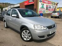 **ONLY 30,000 MILES** VAUXHALL CORSA ACTIVE 1.2 16V (2006) - 5 DOOR - NEW MOT - HPI CLEAR!