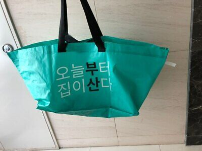 Korean Reusable Bags Limited Busan IKEA Frakta Tote Recycling  Travel  Shopping