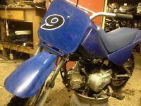 Kids Motorbike PY90