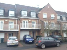4 bedroom house in Gillquart Way, Coventry, CV1 (4 bed) (#1016585)