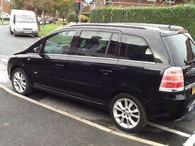 Vauxhall Zafira 2.0ltr CDTi