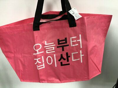 Pink Color Reusable Shopping Bag Limited Busan IKEA Frakta Tote Recycling Travel