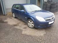 BREAKING PARTS VAUXHALL VECTRA 1.9 CDTI 120 BHP ESTATE BLUE