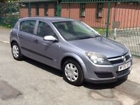 vauxhall astra 1.4 FINANCE AVAILABLE WITH NO DEPOSIT NEEDED