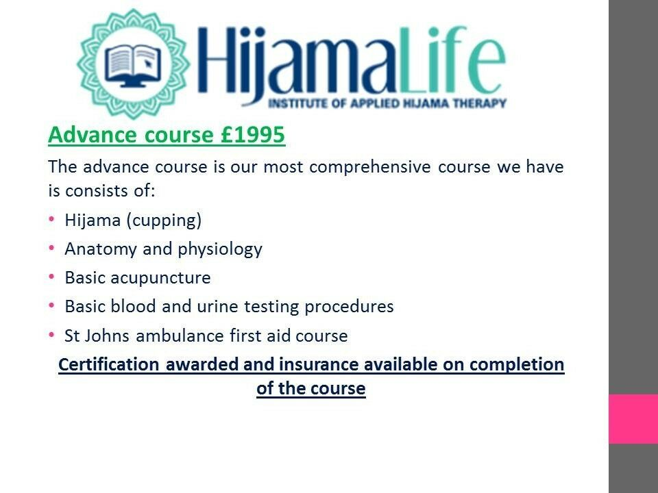 LEARN HIJAMA £50. ONLINE @ HOME OR IN OUR HOSPITAL. WET CUPPING ...