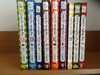 Diary Of A Wimpy Kid x9 books