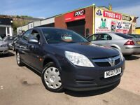 **3 MONTHS WARRANTY** VAUXHALL VECTRA LIFE 1.8 (2007) - CLEAN CONDITION - LONG MOT - HPI CLEAR!