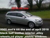 2005 ASTRA ESTATE 1.6 PETROL MOT'D TILL THE END OF APRIL 2018 LOW MILES GREAT CONDITION