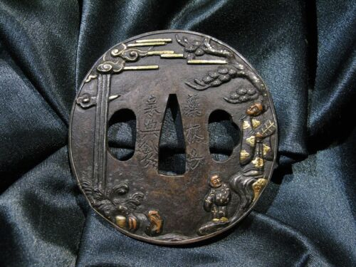 19th C.  GOOD FINE SOTEN TSUBA SIGNED  -  Japanese Sword Menuki Fuchi Kashira