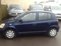 Toyota Yaris 1.0 Blue NEW CLUTCH