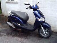 Yamaha Teos 125 Scooter