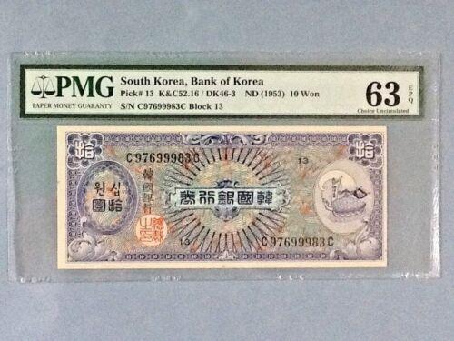 South Korea P-13; 10 Won; ND(1953); PMG Graded 63 EPQ