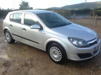 VAUXHALL ASTRA 1.4 LIFE 5 DOOR MANUAL PETROL HATCHBACK IN SILVER 2006/06 WITH 89K AND 7 MONTHS MOT