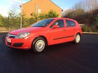 2006 Vauxhall Astra Life 1.4