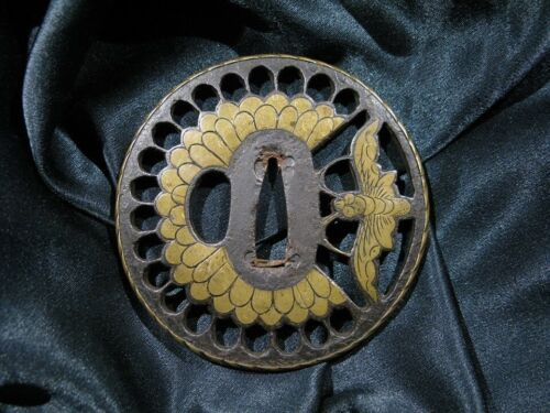 17th C.  BEAUTIFUL STRONG FINE HEIANJO TSUBA Japanese Sword Menuki Fuchi Kashira
