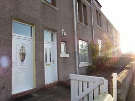 2 BED GROUND FLOOR FLAT - GOT A TENANT THANKS FOR YOUR INTEREST