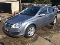 ** NEWTON CARS ** 07 VAUXHALL ASTRA 1.7 CDTI ENERGY, 5 DOOR, VGC, LOW MILES, S/H, FULL MOT SUPPLIED